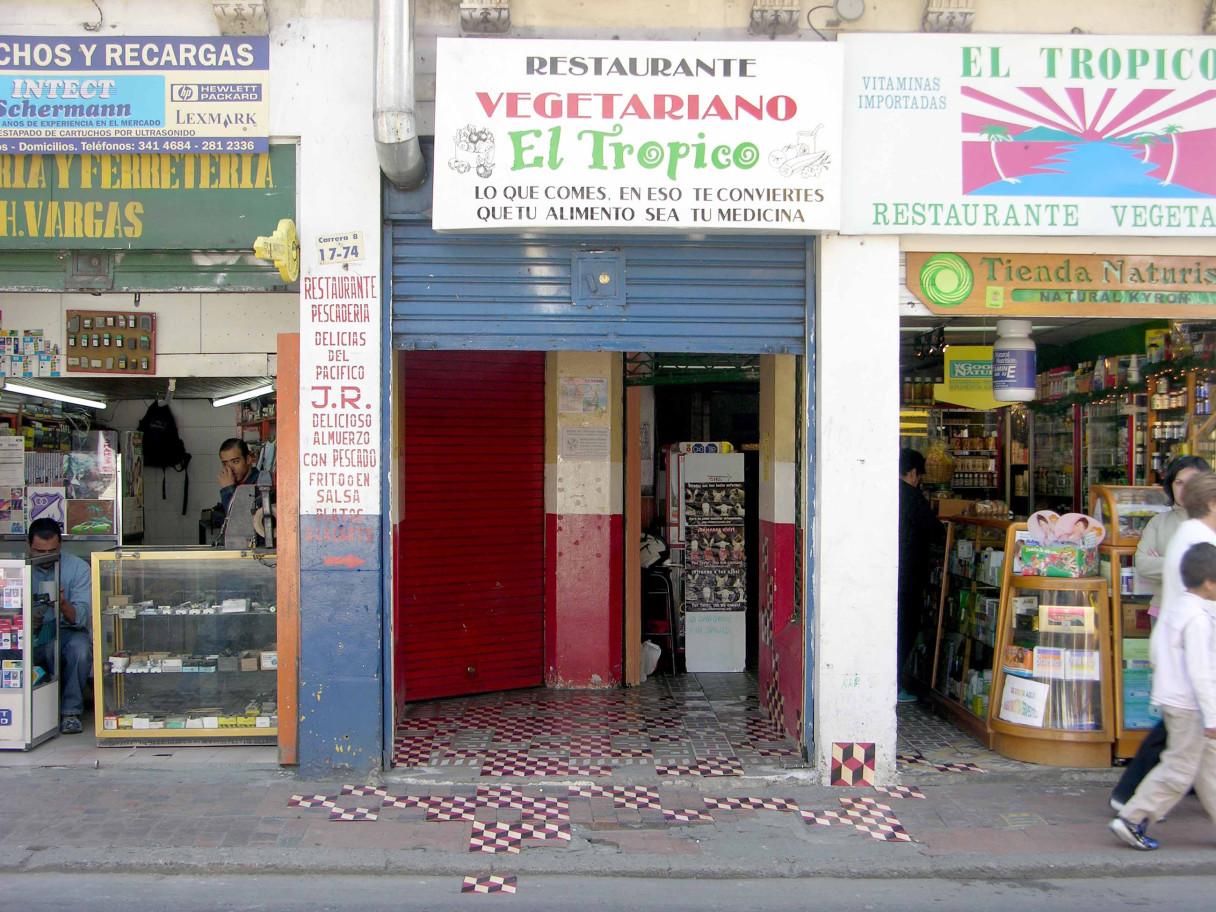 Sin título (Baldosas), 2005
